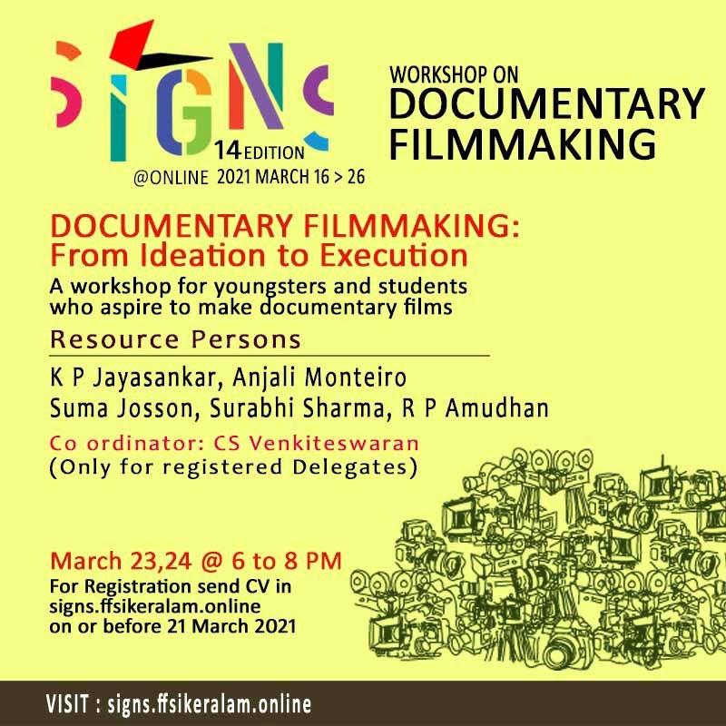 workshop-on-documentary-film-making
